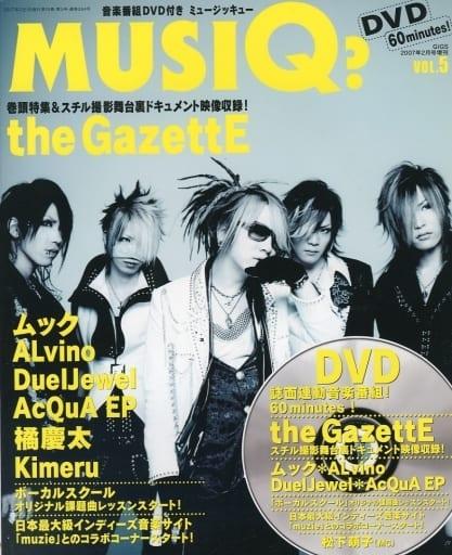 DVD付)MUSIQ? 2007年2月号 VOL.5 ミュージッキュー