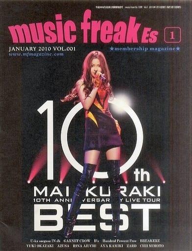 music freakEs 2010年1月号 VOL.001
