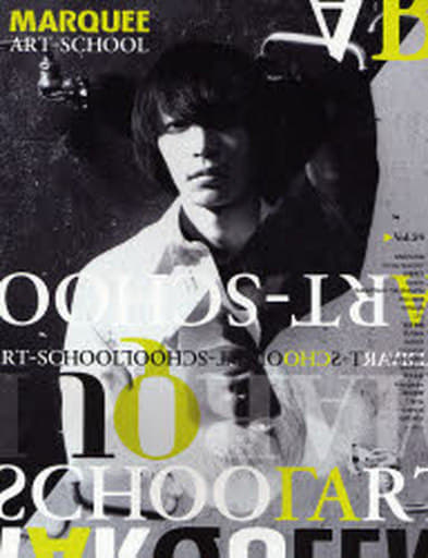 MARQUEE 2007年2月号 Vol.59