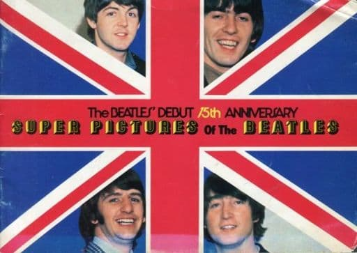 The BEATLES'DEBUT 15th ANNIVERSARY SUPER PICTURES Of The BEATLES