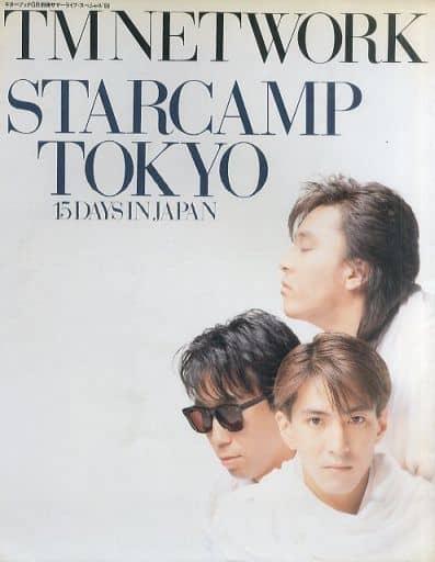 TMNETWORK STARCAMP TOKYO 15DAYS IN JAPAN