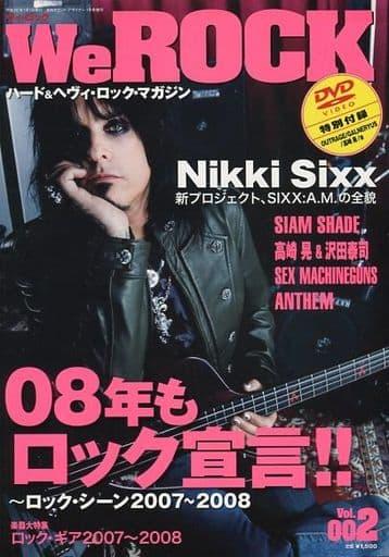 DVD付)We ROCK 2008年1月号 Vol.002