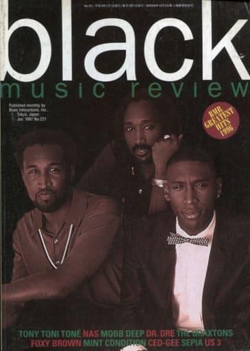 bmr/black music review 1997年1月号 No.221
