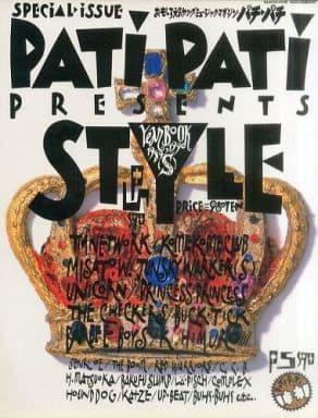 PATi PATi PRESENTS STYLE 1990年1月号