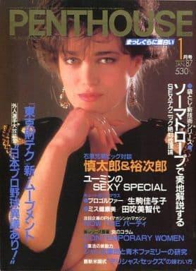 PENTHOUSE 日本版 1987年1月号 ペントハウス