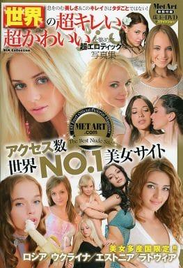 DVD付)世界の超キレい♪超かわいいを集めたエロティックな写真集