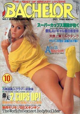 BACHELOR 1988年10月号