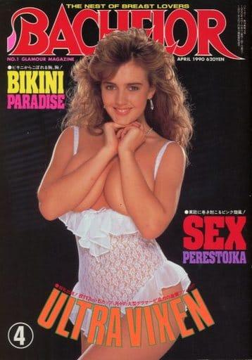 BACHELOR 1990年4月号
