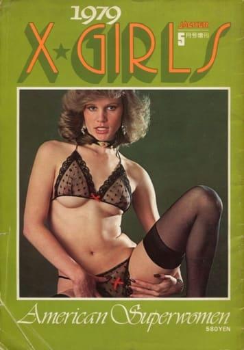 X-GIRLS JACKER 1979年5月増刊号 エックス・ガールズ