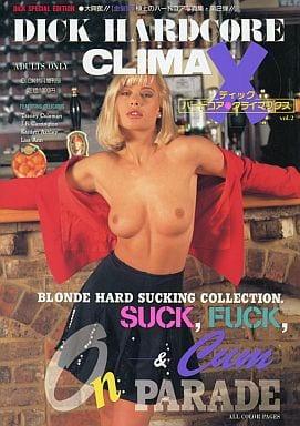 DICK HARDCORE CLIMAX vol.2 ディックハードコアクライマックス