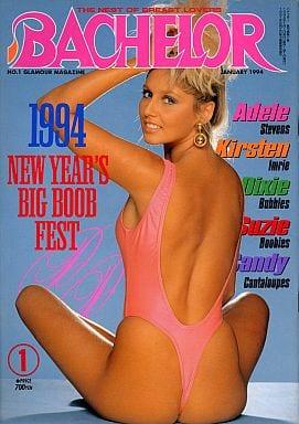 BACHELOR 1994年1月号
