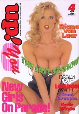 付録付)up!U 1997年4月号 アップ・ユー