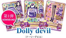 Dolly devil