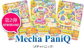 MechaPaniq