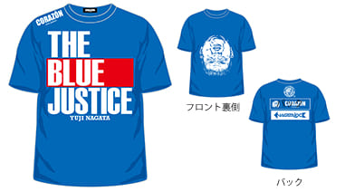 THE BLUE JUSTICE Tシャツ