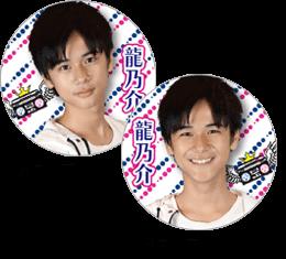 α-X's 缶バッチ 龍乃介(Ryunosuke)