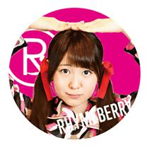 ライムベリー缶バッチ MISAKI Aタイプ