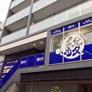 駿河屋秋葉原アニメ・ホビー館