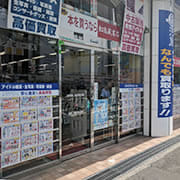 駿河屋兵庫店知恵蔵書店サイド