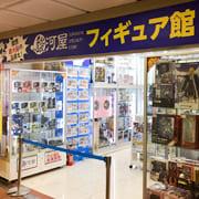 駿河屋神戸三宮フィギュア館