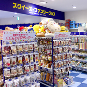 駿河屋札幌ノルベサ店