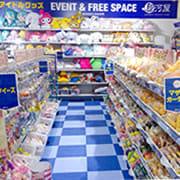 駿河屋新宿マルイアネックス店