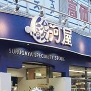 高槻店 フィギュア・キャラクターグッズ館