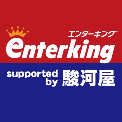 エンターキング 南行徳店