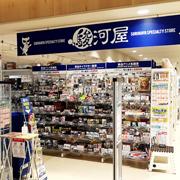 駿河屋博多マルイ店