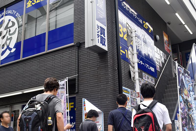 https://www.suruga-ya.jp/pics/blog_pics/170819/DSC_0497.JPG