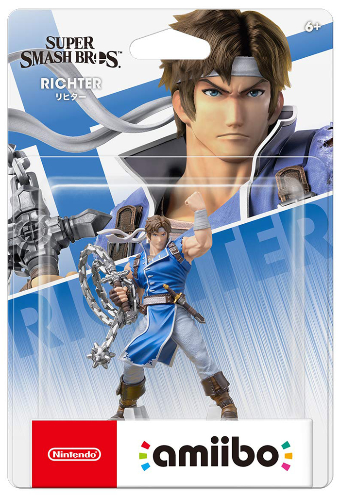 amiibo Richter (Super Smash Bros. Series)