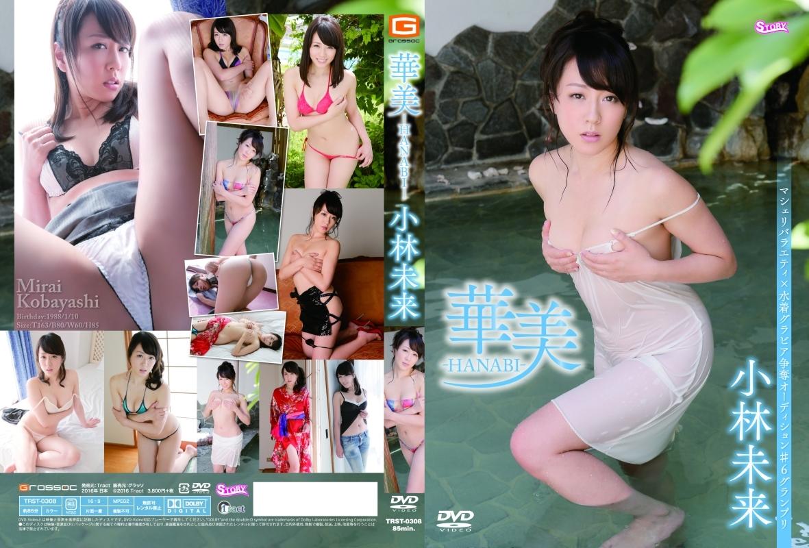 オナニー野郎キモーッ!!!!!fc2>1本 YouTube動画>2本 ->画像>1443枚