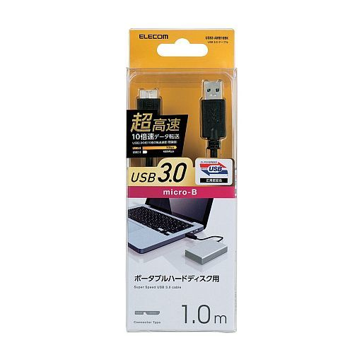 USB3.0 Cable for Portable Hard Disk 1m (Black) [USB3-AMB10BK]