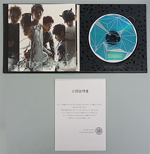 BEAST / FICTION AND FACT [Import Disc] (with signature)