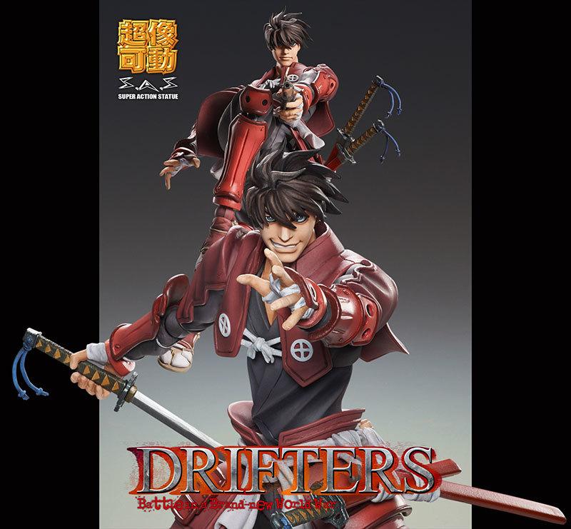 Medicos Super image moveable anime Drifters Toyohisa Shimazu Action Figure new