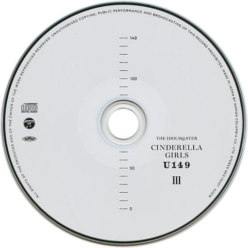 有奖金)有限3)THE IDOLM @ STER CINDERELLA GIRLS U149特别版/偶像大师灰姑娘女孩