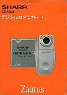 デジタルカメラカード
