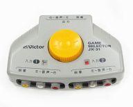 ゲームセレクターJX-31