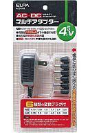 AC・DCマルチアダプター4.5V