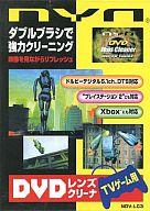 NYN(ニューン) DVDレンズクリーナ TVゲーム用
