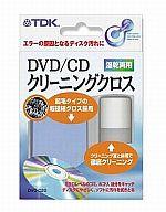 CD/DVD クリーニングクロス [DVD-C2G]
