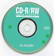 CD-R/RW専用レンズクリーナー [CK-CDR2]