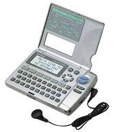 電子辞書 EX-WORD(エクスワード) シルバー [XD-200]