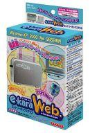 e-Kara Web エントリーボックス プラス (シルバークリア)