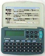 電子辞書 漢字字典 WORDTANK [IDP-50HG]