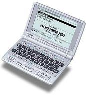 電子辞書 EX-WORD DATAPLUS2 [XD-FP5600MED]