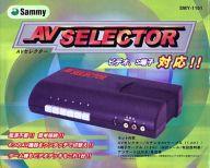 AVセレクター [SMY-1101]
