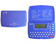 電子辞書 POPY 英和 [RV-200]