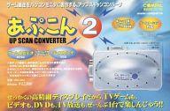 あぷこん2 UP SCAN CONVERTER [USC-002]