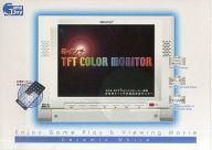8インチTFT液晶モニター (ホワイト) [GJ-70000CW]